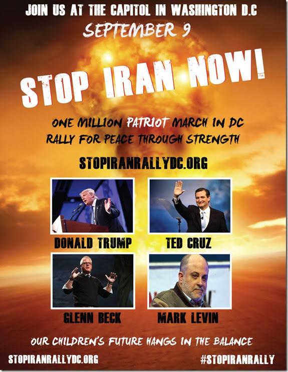 stop iran rally september 9th